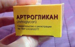 """Когда применяется """"Артрогликан"""" для собак?"""