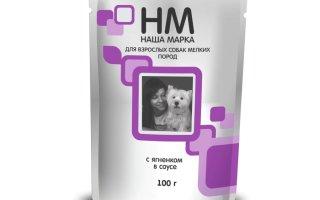 Наша марка – отечественный собачий корм премиум-класса