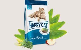 Корма для кошек Happy Cat – немецкое качество и счастье усатого питомца